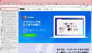 Firefox57カスタマイズ1