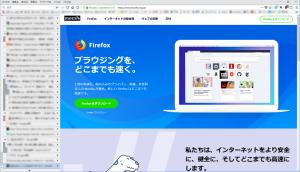 Firefox57カスタマイズ4